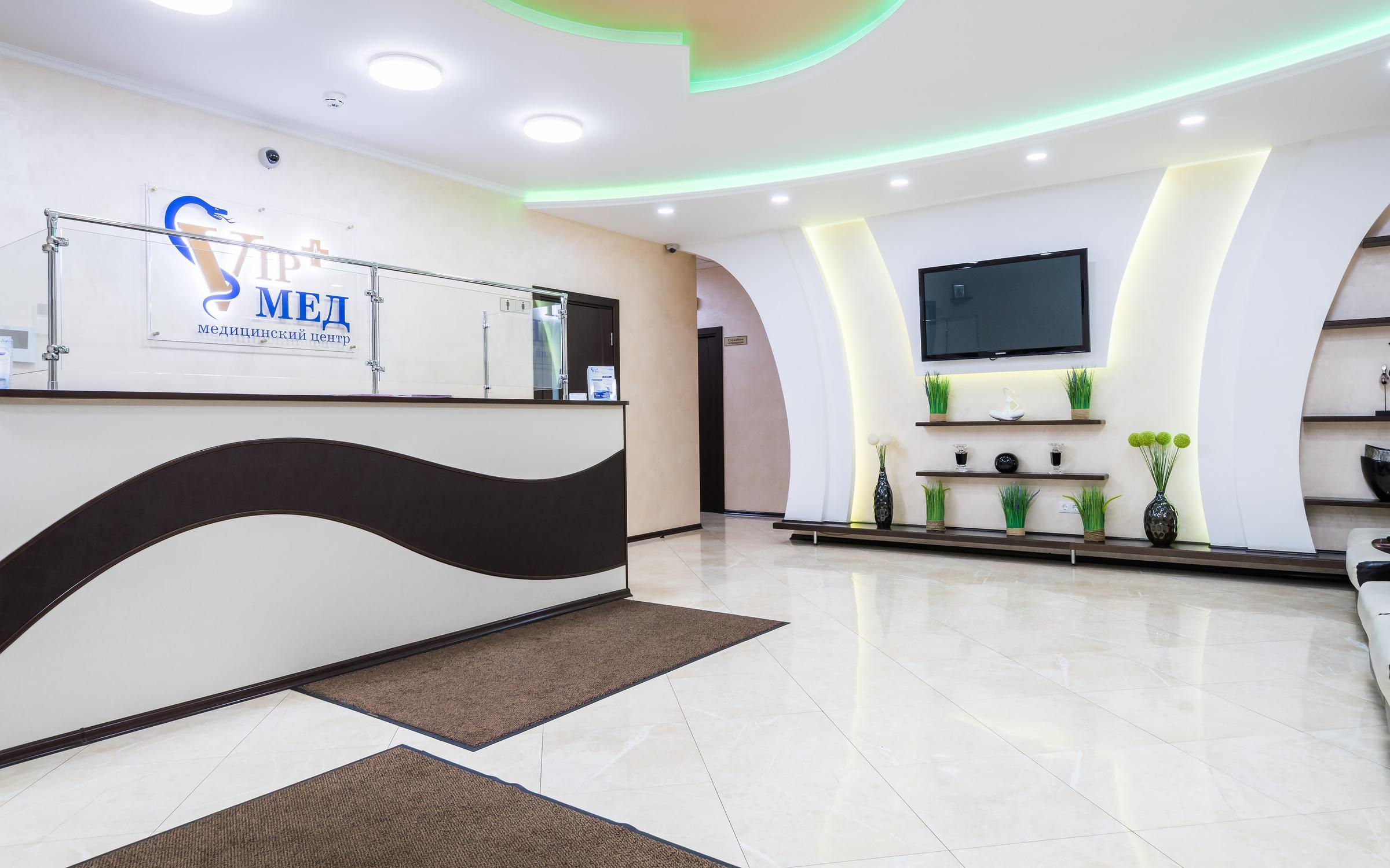 фотография Медицинского центра ВИП-МЕД в г. Пушкино