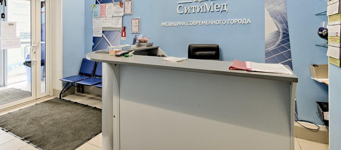 Фотогалерея - Медицинский центр Сити Мед на Пулковском шоссе