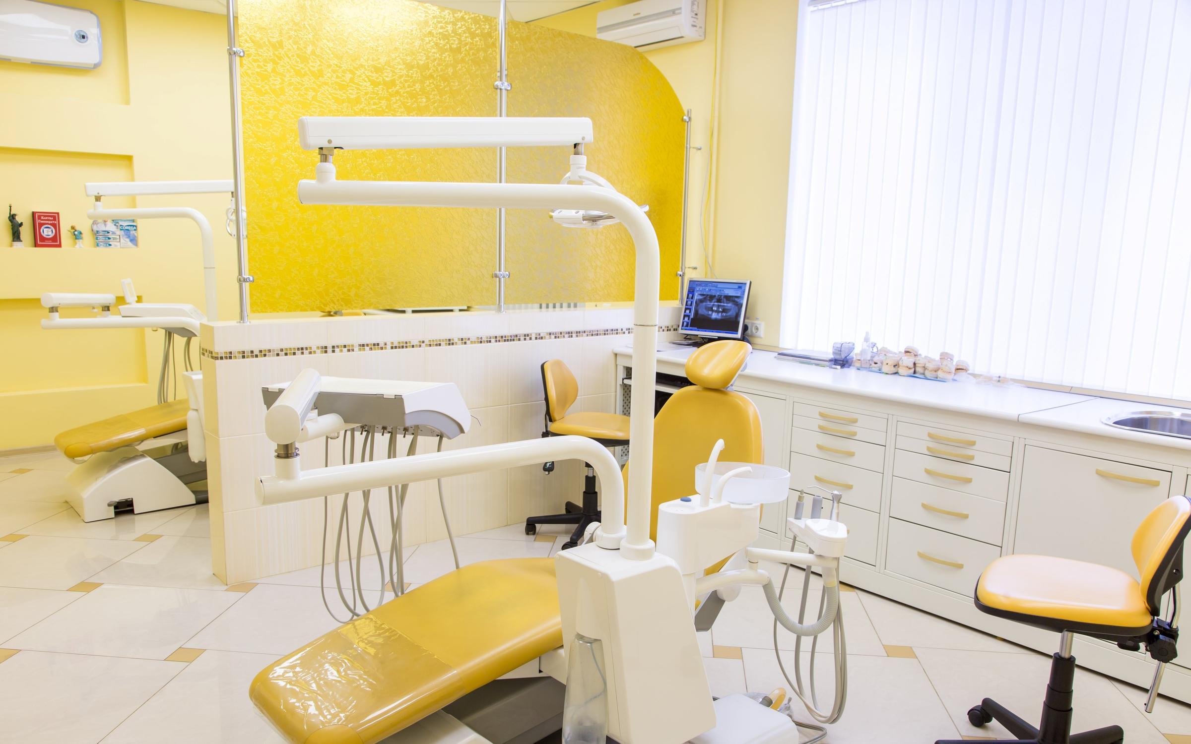 фотография Стоматологического центра Холидент