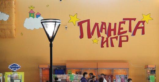 Развлечения для детей в Санкт-Петербурге, СПб
