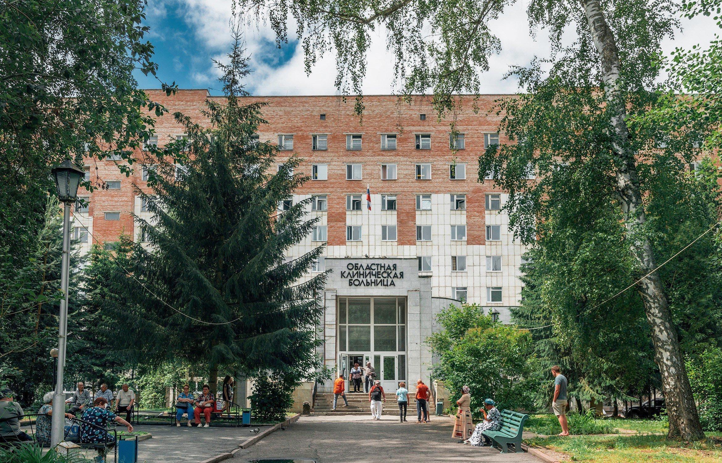 фотография Томская областная клиническая больница на улице Ивана Черных