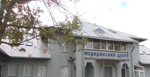 фотография Медицинского центра XXI век на улице Пограничника Гарькавого