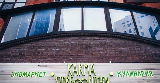 фотография Экомаркет и кулинария Karma Store & Kitchen на Комсомольской улице, 6