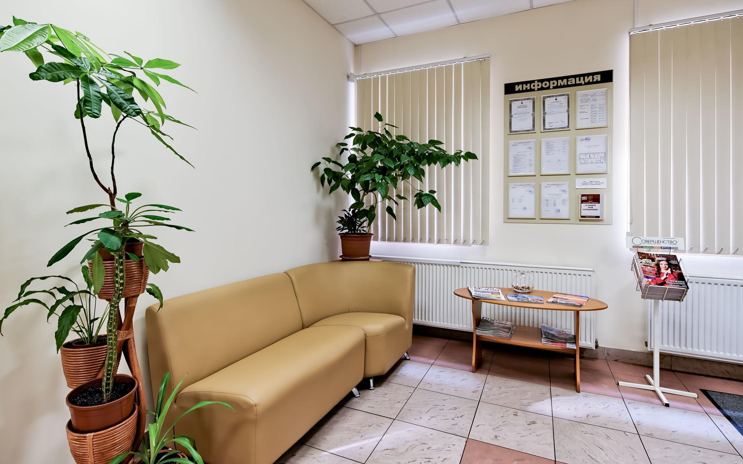 фотография Клиники урологии Виталь на Невском проспекте
