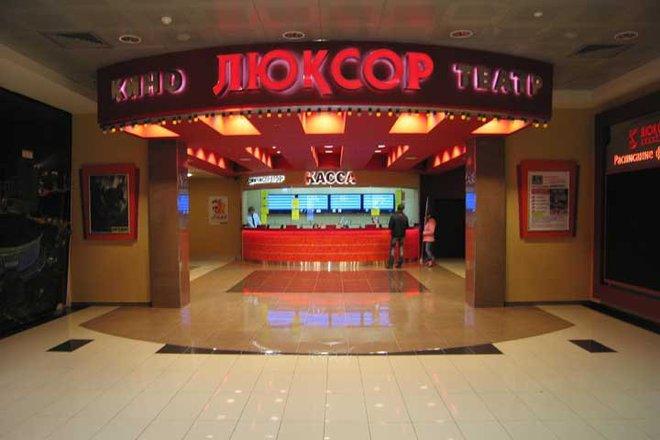 кинотеатр в орехово зуево капитолий цены на билеты