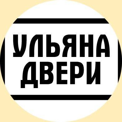 фотография Интернет-магазина межкомнатных дверей Ульяна Двери на Киевском шоссе