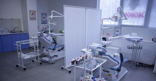 фотография Стоматологической клиники Вита+ на метро Юго-Западная