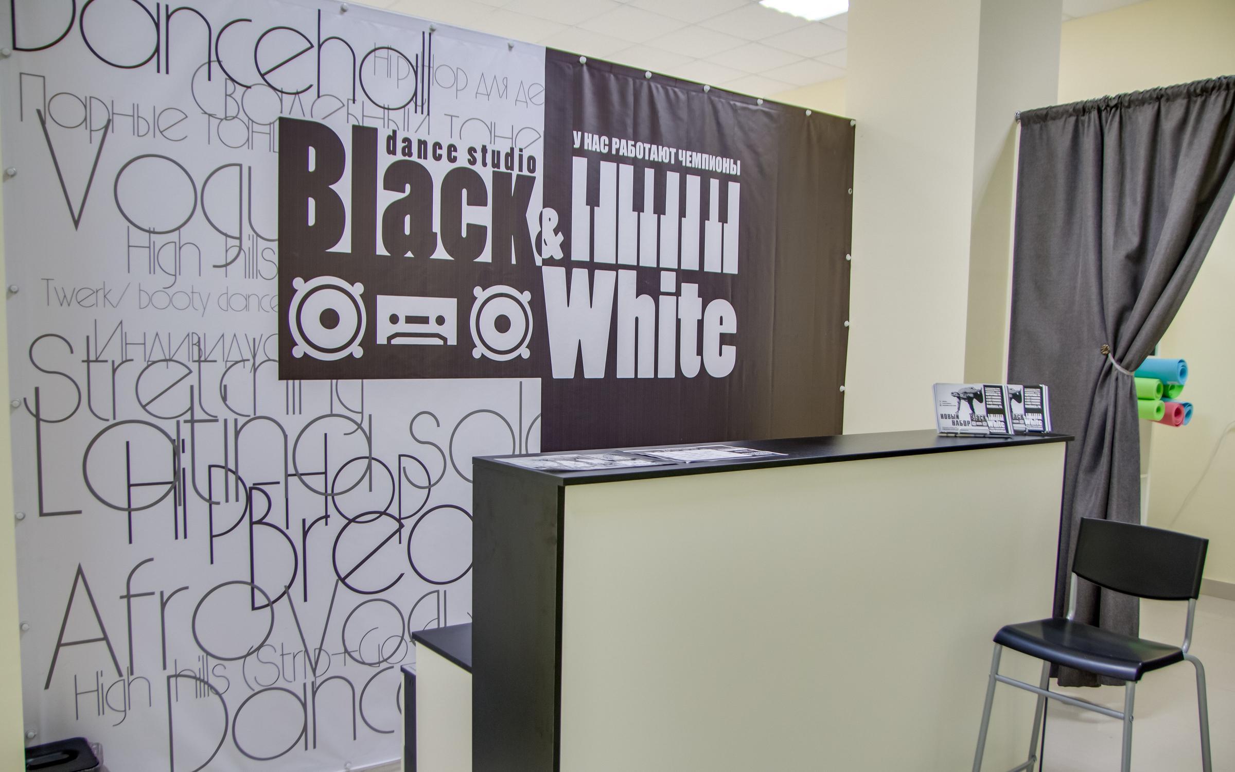 фотография Студии танца BLACK&WHITE на Московском шоссе