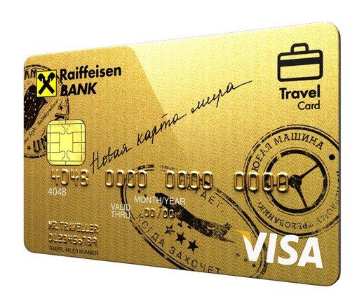 Кредит наличными каспи банк