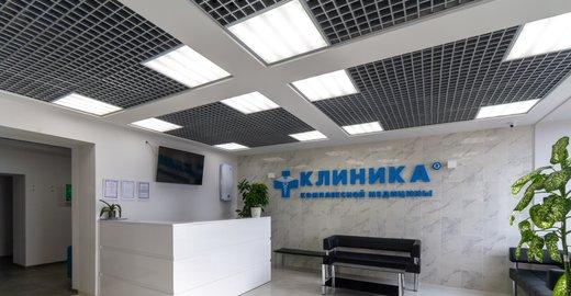 фотография Клиники комплексной медицины Здоровье-Саратов на улице Чернышевского