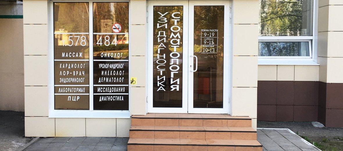 Фотогалерея - Лечебно-диагностический центр на улице Щорса, 24