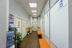Вита дизайн медицинский центр 1-й басманный