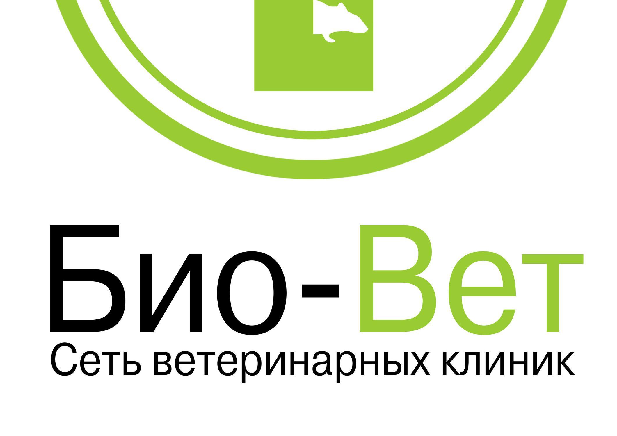 фотография Ветеринарной клиники Био-Вет на метро Автозаводская