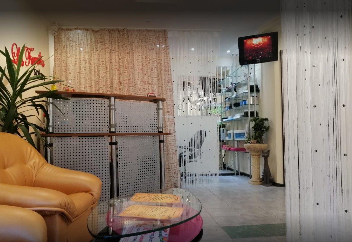 фотография Салона красоты La Familia на улице Гагарина, 11 в Броварах