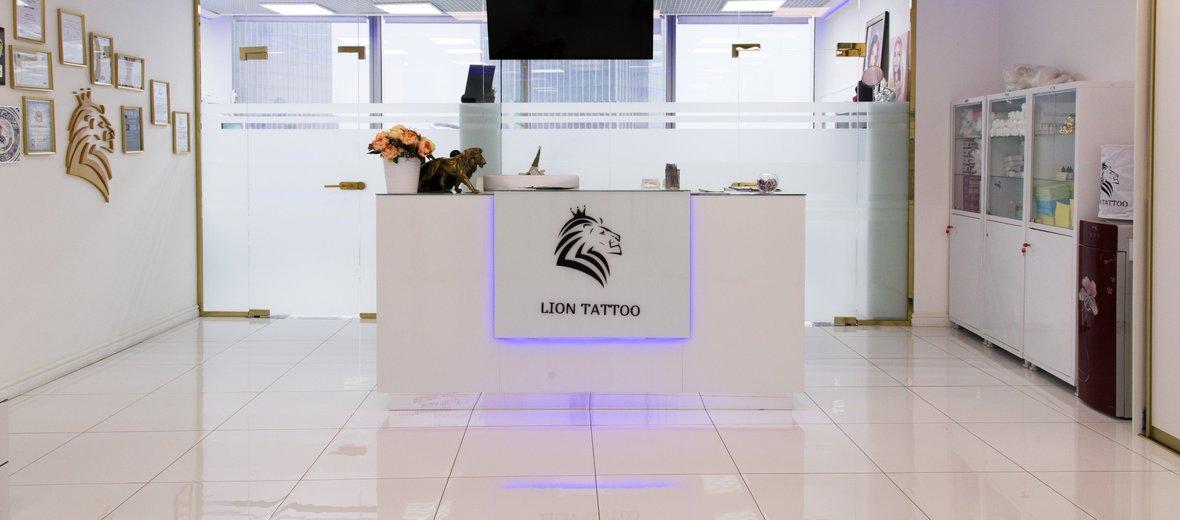 Фотогалерея - Lion tattoo studio на Страстном бульваре