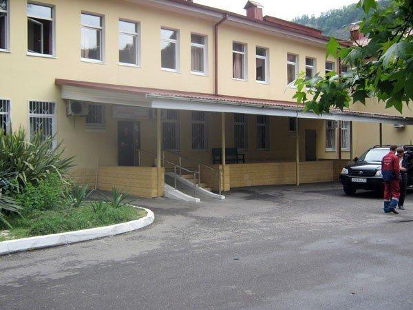 фотография Городской больницы №3 в Хосте