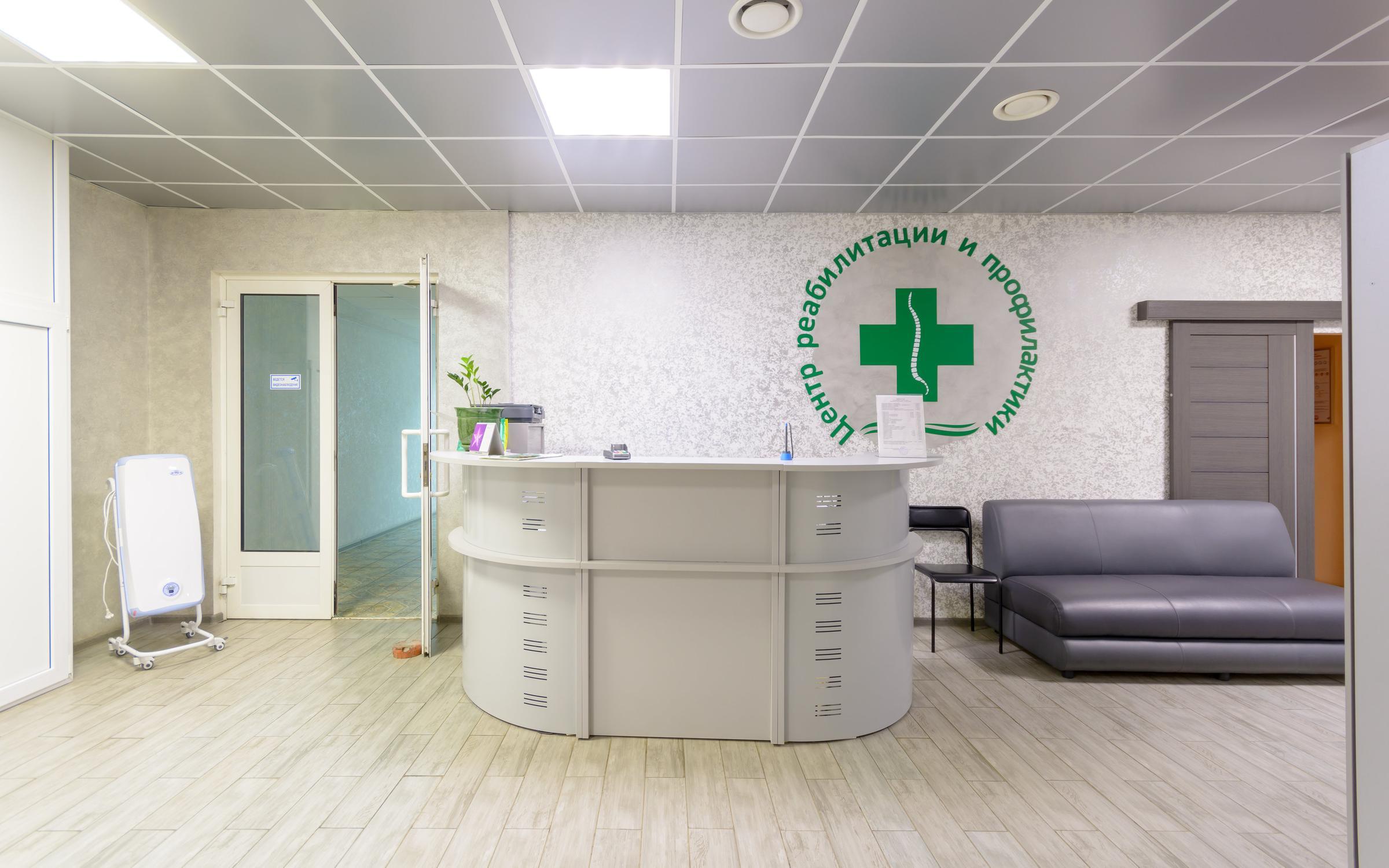 фотография Центра реабилитации и профилактики на улице Луначарского