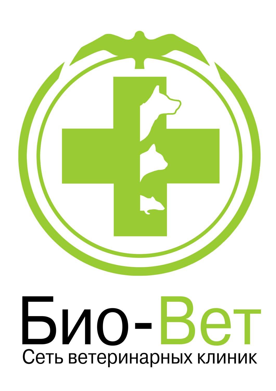 фотография Ветеринарной клиники Био-Вет на метро Щёлковская