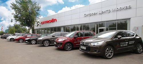 Отзывы об автосалонах москвы сервис плюс банки спб кредиты под залог автомобиля