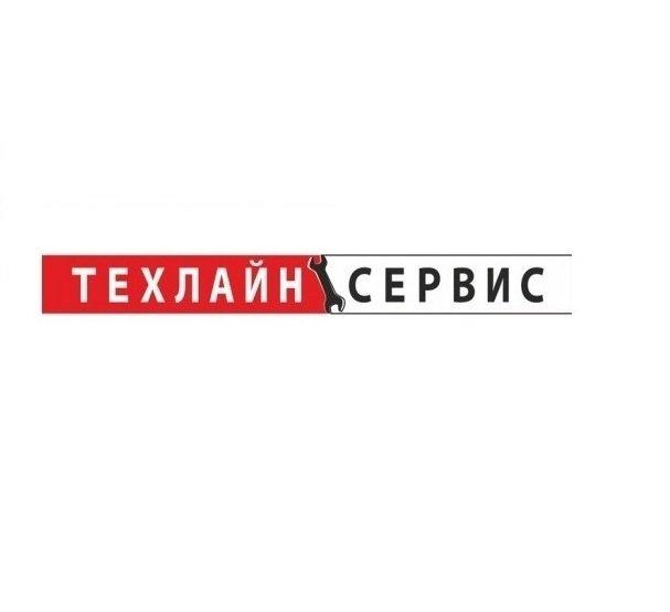 фотография Автосервиса Техлайн сервис в Дзержинске
