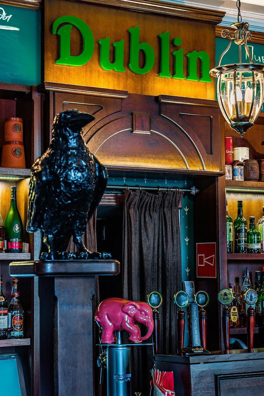 фотография Сеть пабов Dublin Pub & Blackwood на метро Академическая