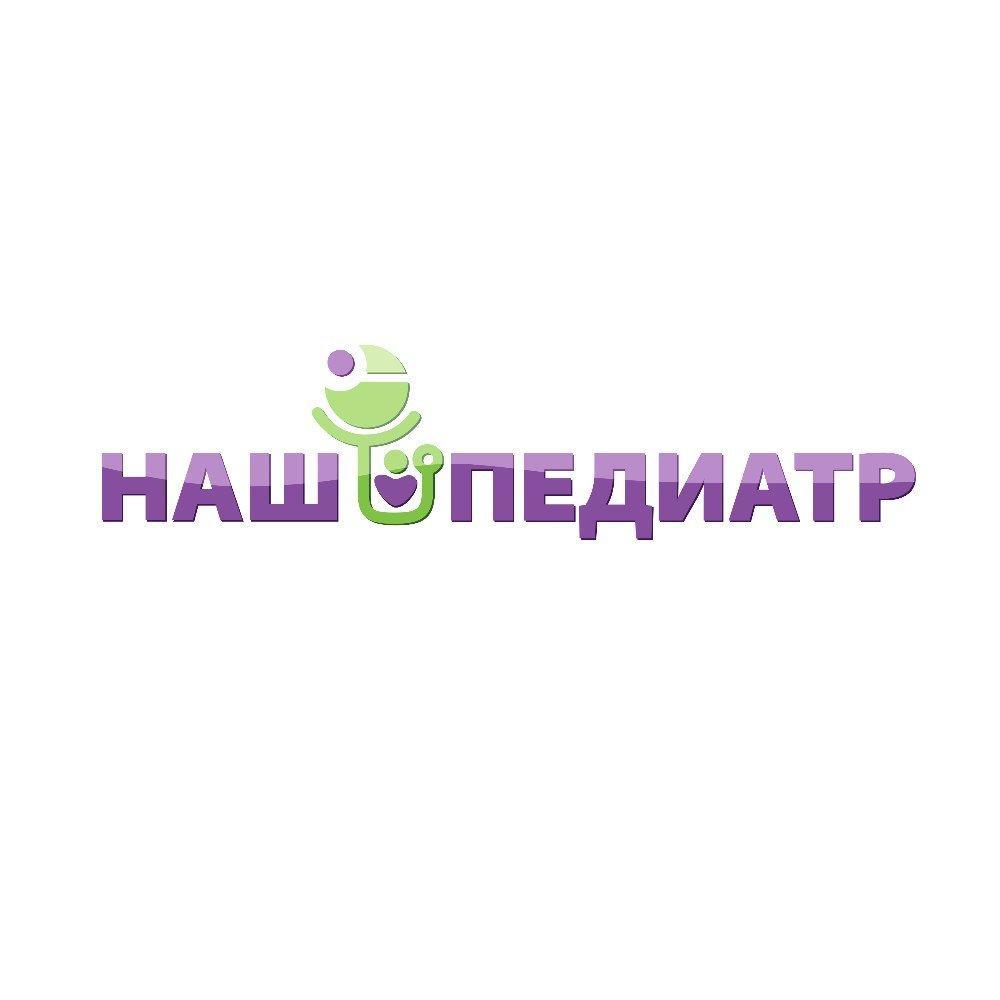 фотография Детской клиники Наш педиатр на улице Островитянова