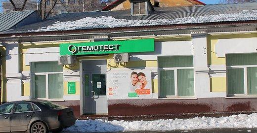 фотография Медицинской лаборатории Гемотест на метро Преображенская площадь