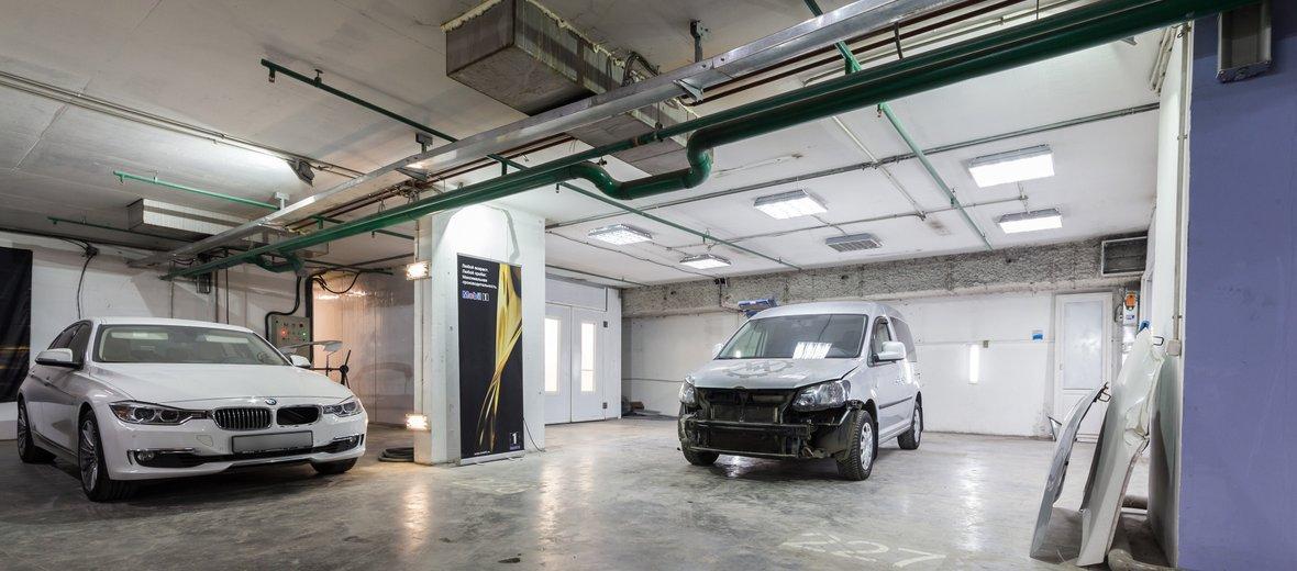 Фотогалерея - Центр кузовного ремонта AS-CARS