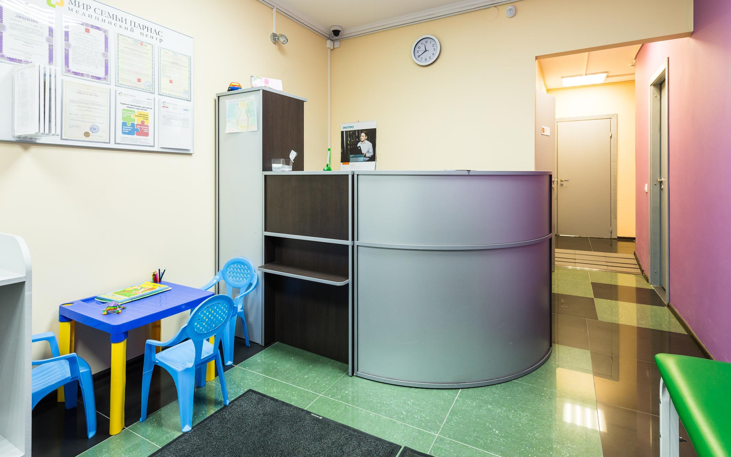 фотография Медицинского центра Мир семьи на метро Парнас