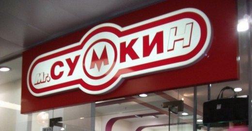 Магазины в ашане брендовые