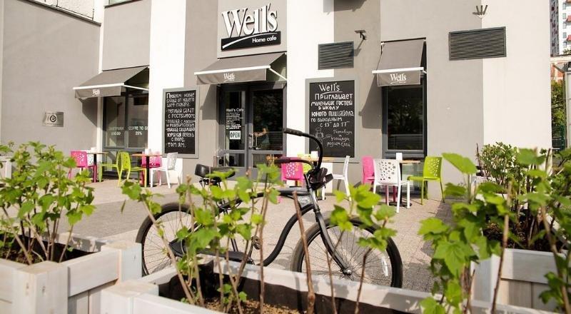 фотография Well's Home Cafe