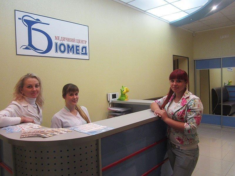 фотография Медицинского центра Биомед на Урловской улице