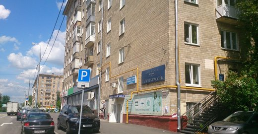 Магазин шейте сами в москве официальный сайт