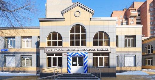 фотография Воронежская офтальмологическая клиника на Ленинском проспекте