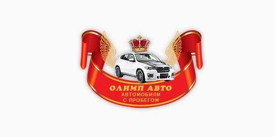 Отзывы об автосалоне олимп авто москва ниссан автосалон москва подержанные