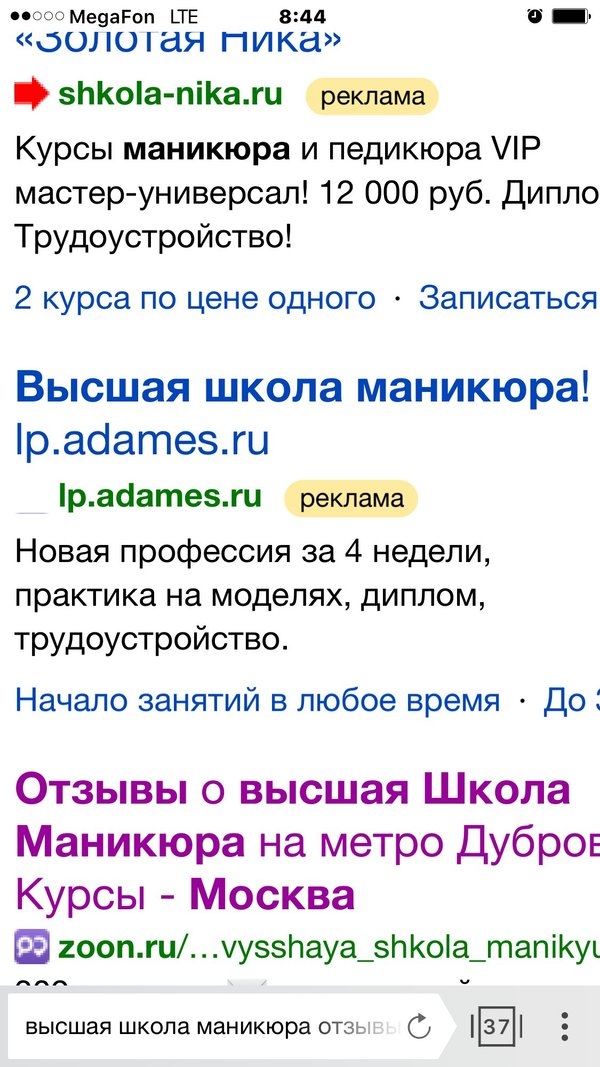 Дизайн Ногтей С Стразами Фото Новинки