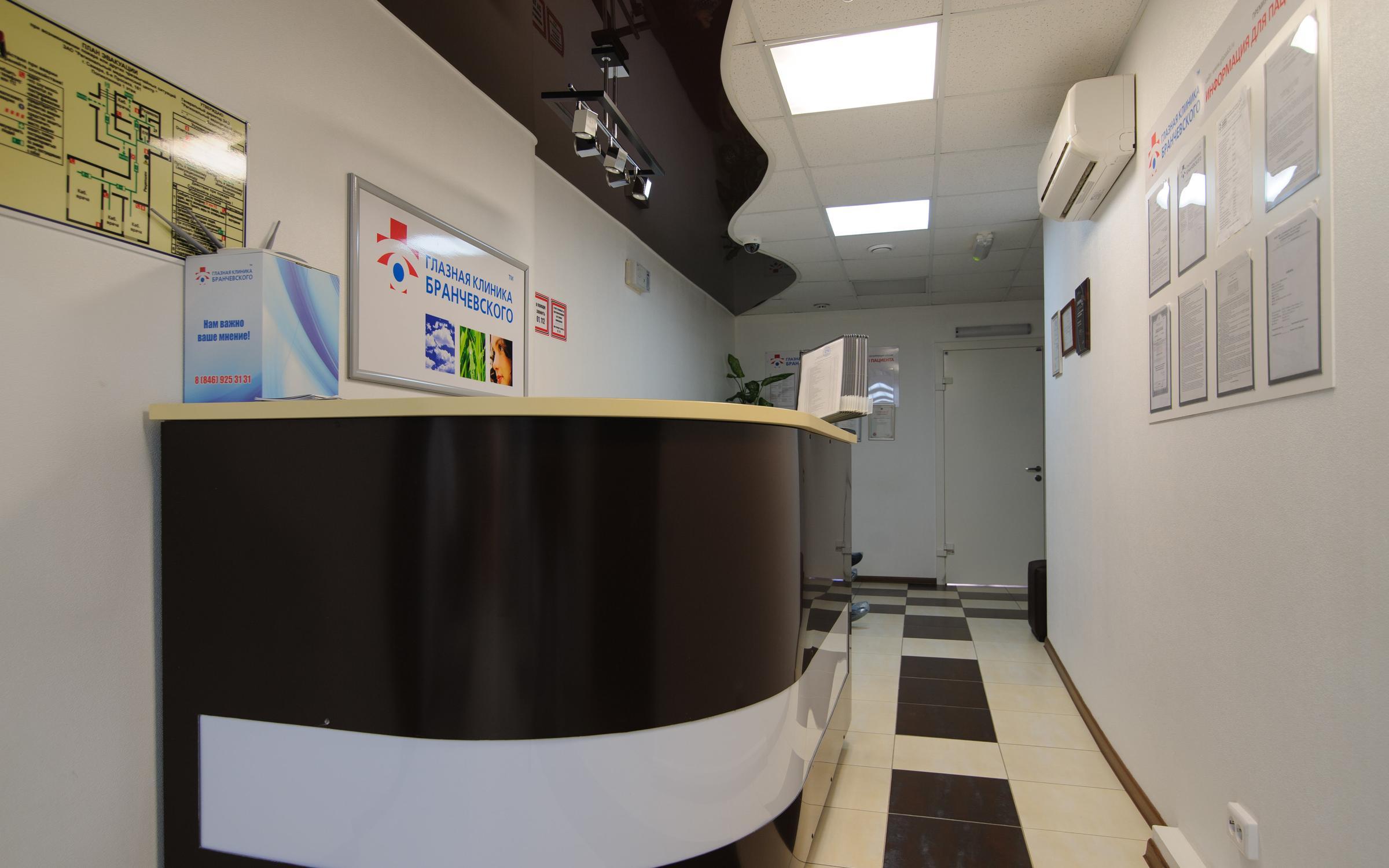 фотография Глазная клиника Бранчевского на проспекте Королёва в Сызрани