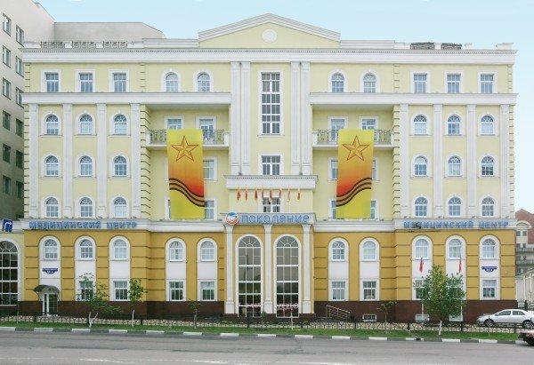 фотография Медицинского центра Поколение на проспекте Богдана Хмельницкого
