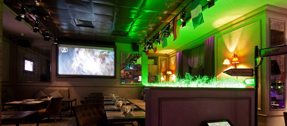 Фотогалерея - Ресторан-караоке My Place на улице Щепкина