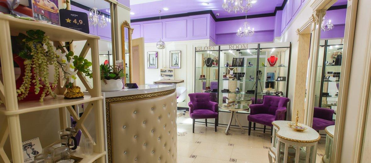 Фотогалерея - Салон красоты Glory Room на улице Академика Миллионщикова
