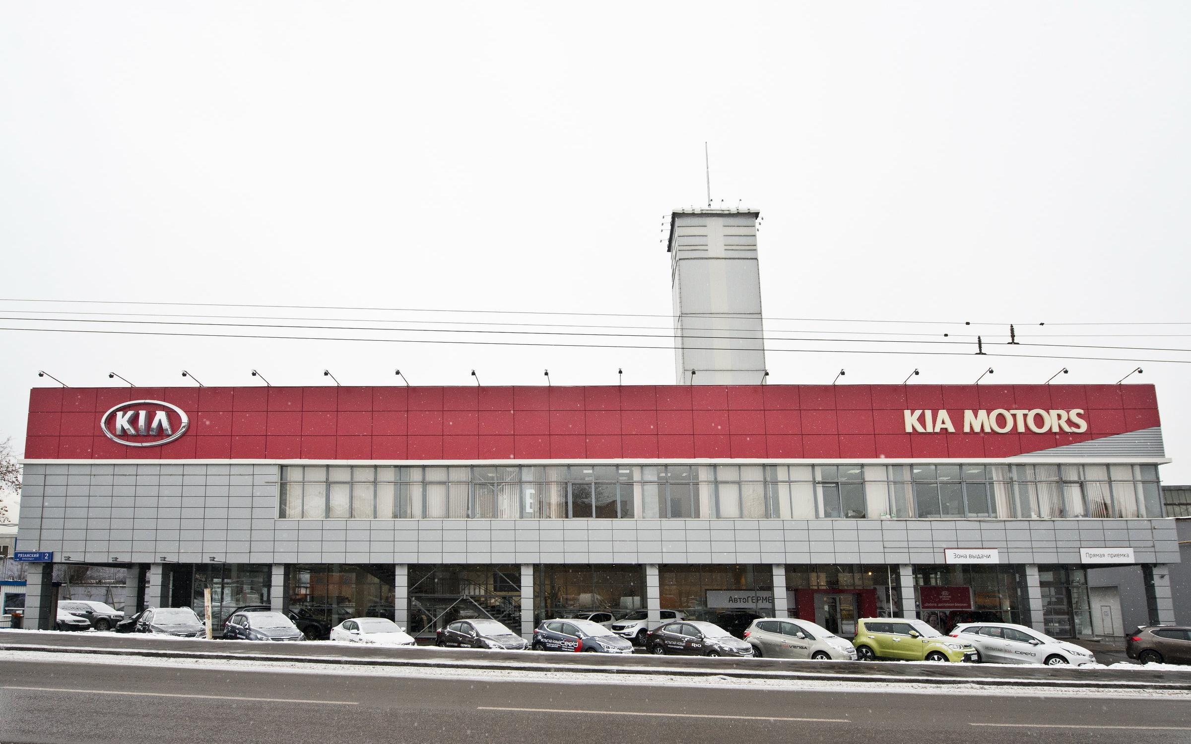 Инком автосалон москва вакансии автосалон китайских автомобилей в москве адреса на карте