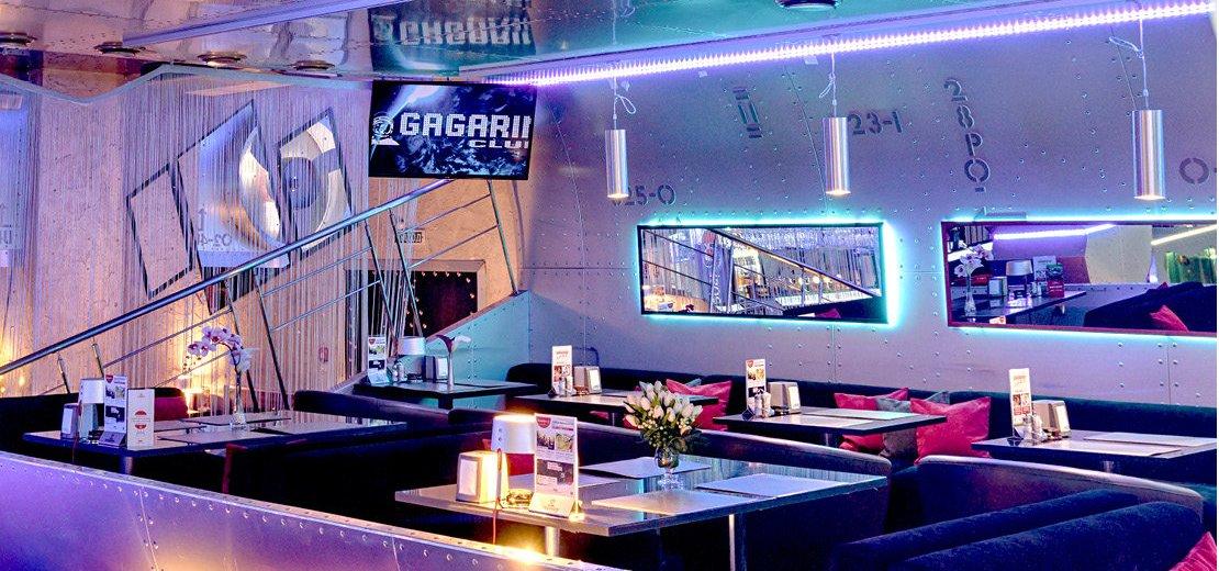 Фотогалерея - Кафе-клуб Gagarin club на Молодёжном проспекте