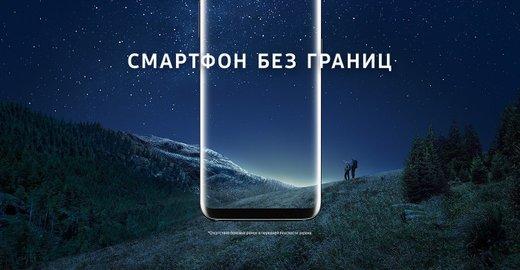 фотография Интернет-магазина PHONE72.ru