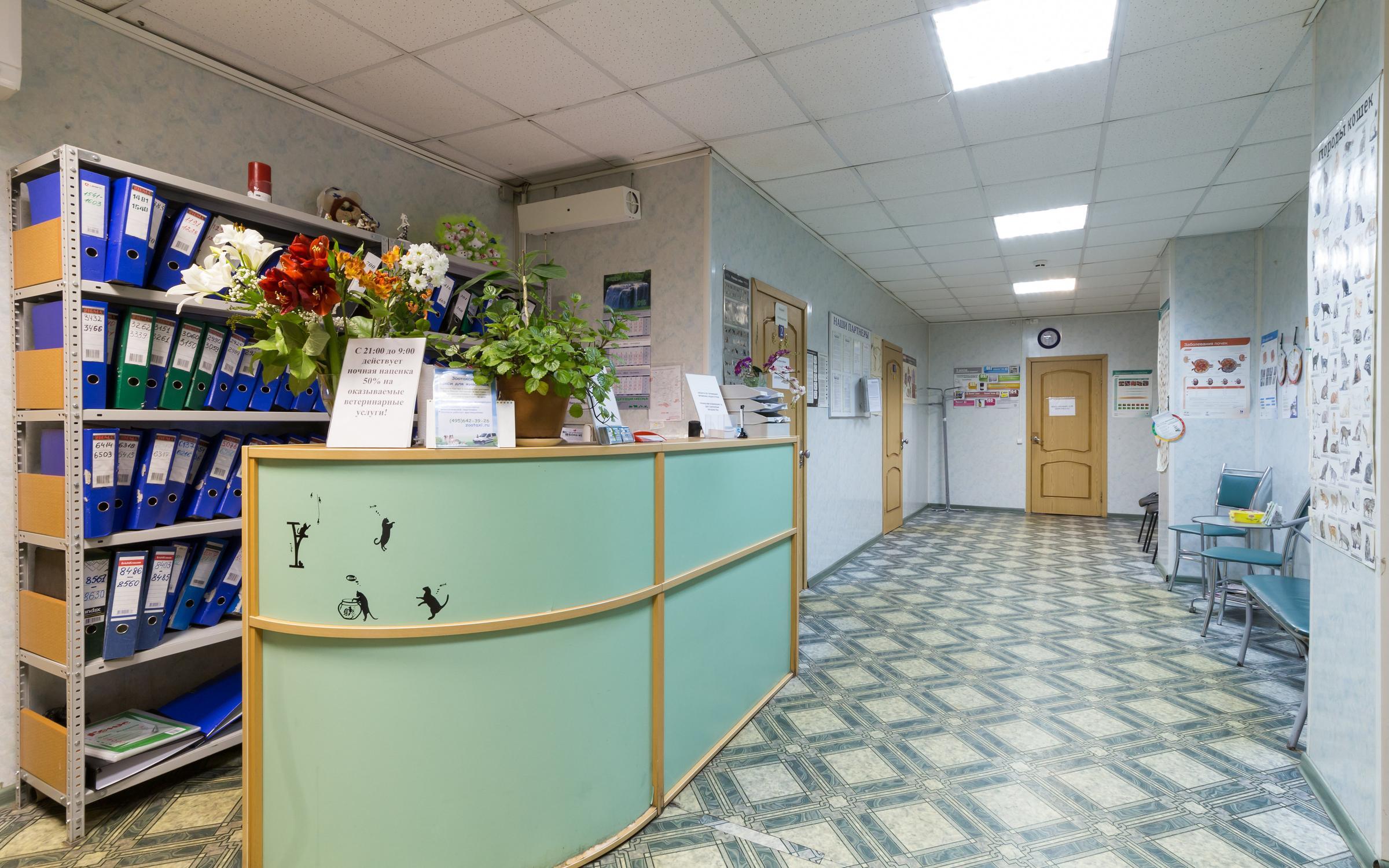 Люберцы поликлиника красногорская расписание