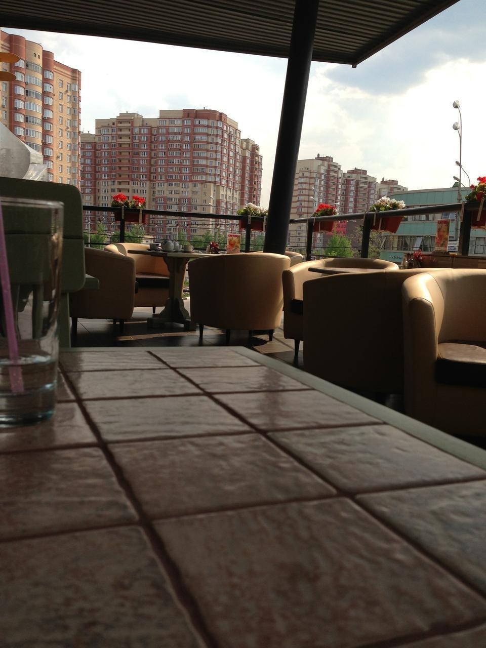 рядом летный кофе