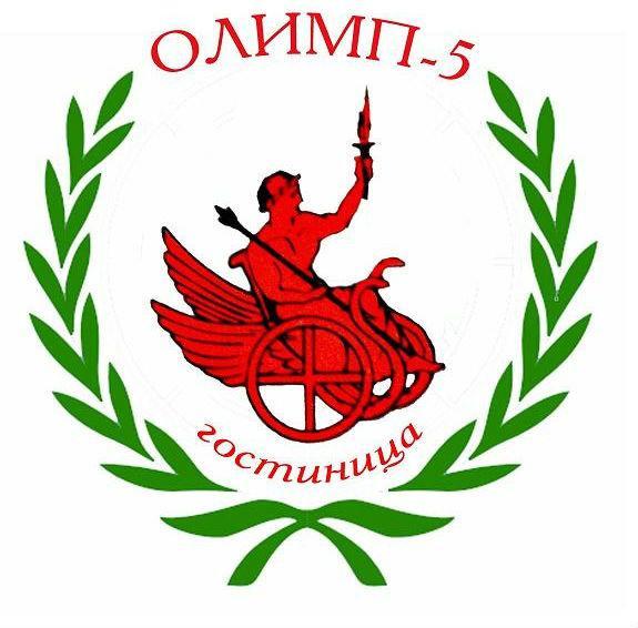 фотография Гостиничного комплекса Олимп-5