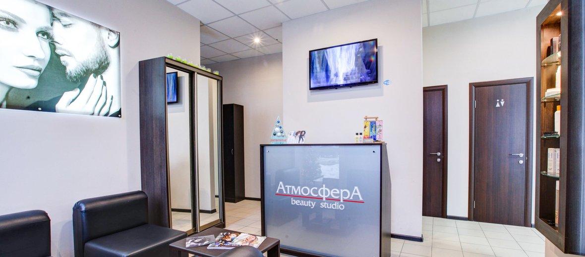 Фотогалерея - Студия красоты АтмосферА на метро Панфиловская