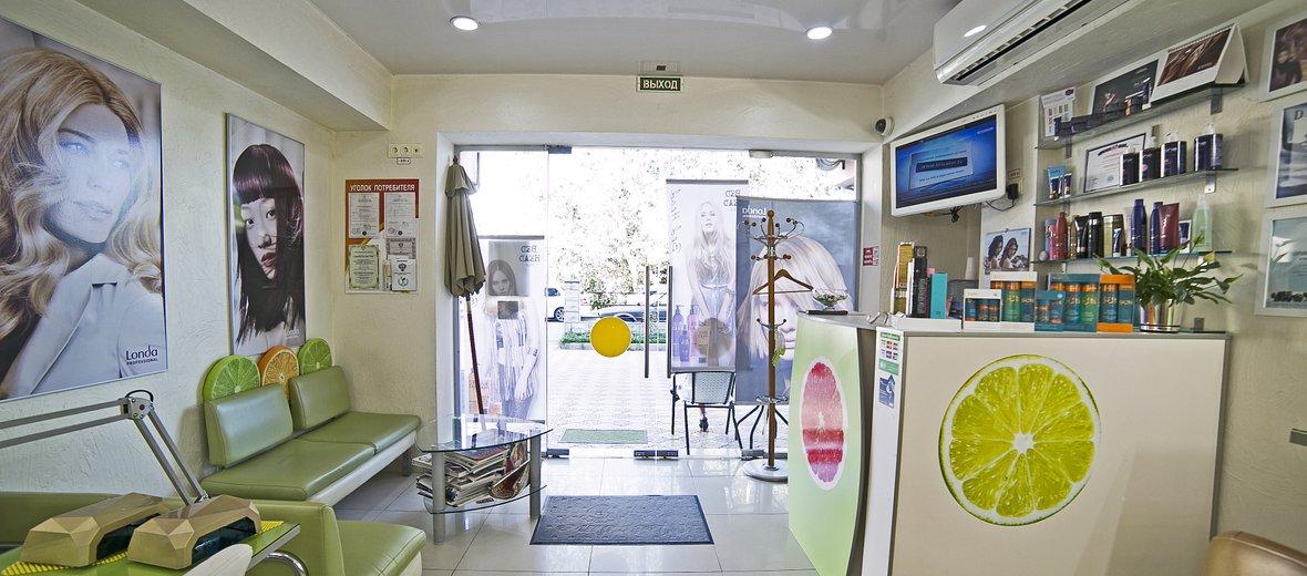 Фотогалерея - Салон здоровья и красоты Цитрус