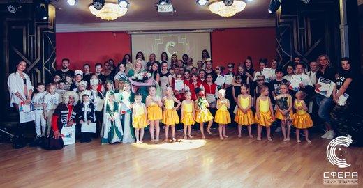 фотография Студии фитнеса и танцев Сфера в Адлере