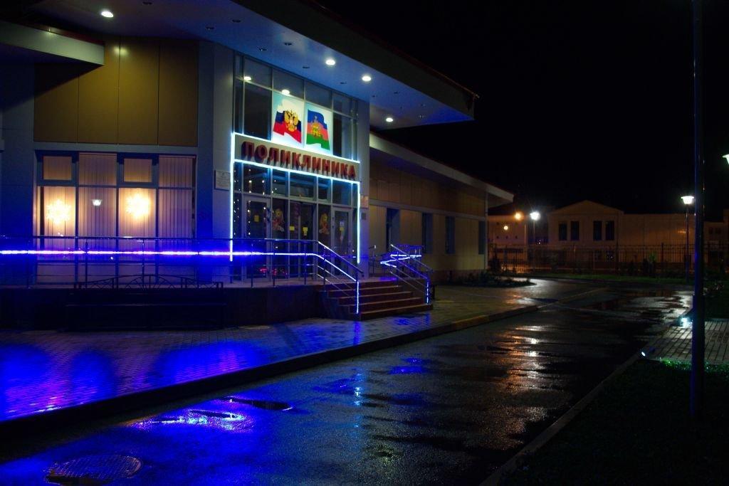 фотография Городской поликлиники №2 в селе Веселое